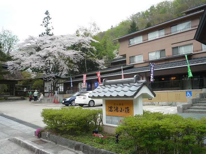 Hanayama Onsen warm water mountain cottage